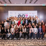 """AmChamps – Young Leaders in Change"" Class of 2020 Launched"